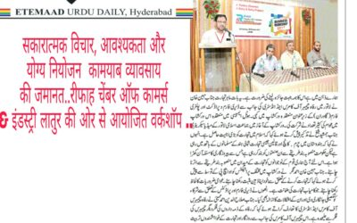 Workshop on Dairy, Dairy By Product and Poultry was organized at Latur